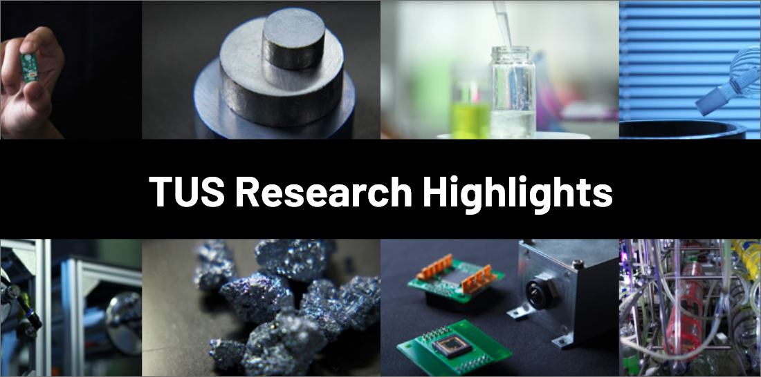 TUS Research Highlights