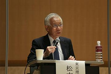 Asahi Education Forum 2020