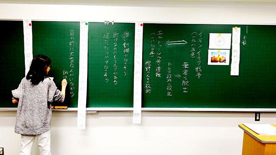 <教育実習> 教育実習指導(事後)の写真