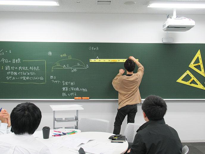 <教育実習> 教育実習校登録の写真
