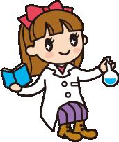科学のマドンナ