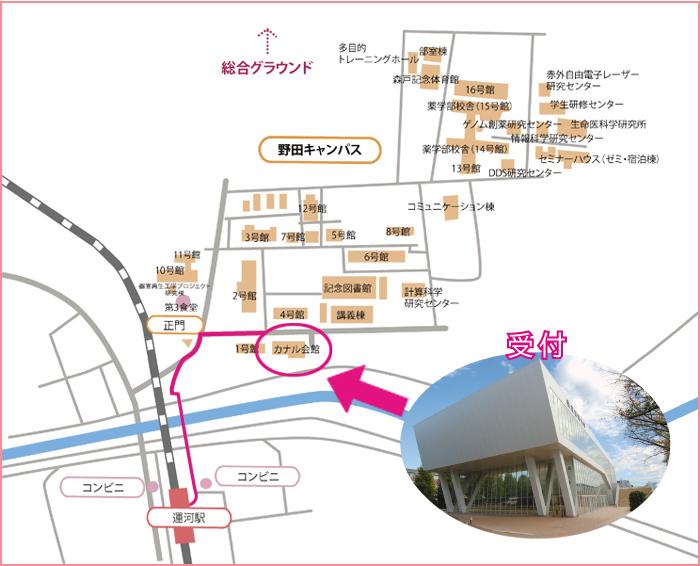 map_noda_campus