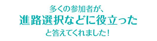 voice_title_q1