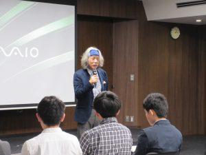 1. 秋山センター長の開会挨拶