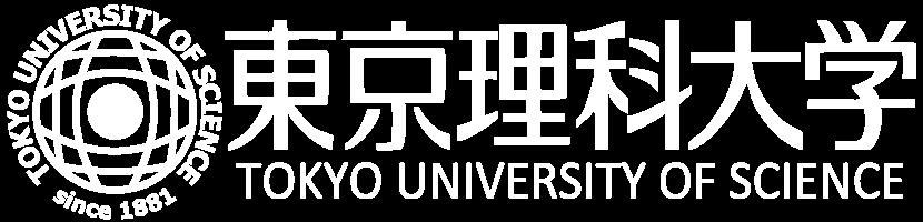 理科 大 東京