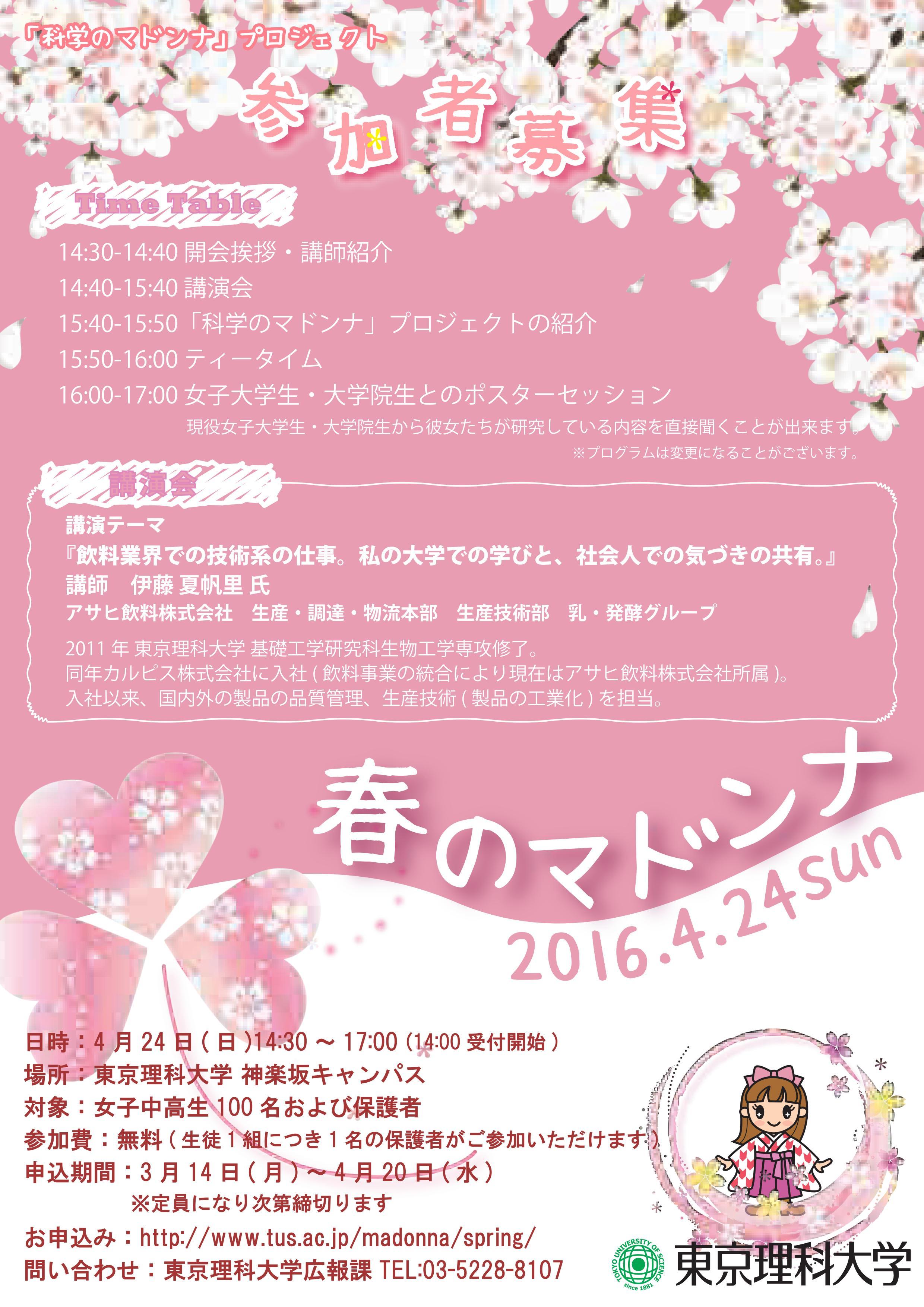 20160314001_01.jpg