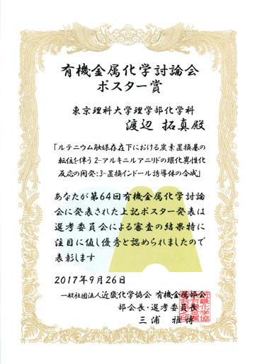 20171005002.jpg