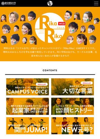 20190109_rikarikaweb.jpg