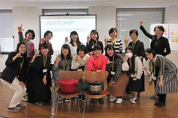 女子学生イノベーションBootcampを開催05
