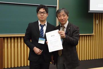 本学学生が第21回化学工学会学生発表会で優秀賞を受賞
