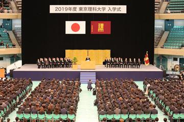 2019年度入学式を挙行_会場の様子