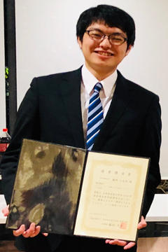 本学学生らが2019年日本表面真空学会 関東支部学術講演大会においてPoster Awardを受賞
