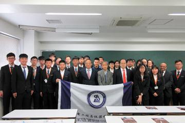 Undergraduate Students from Dalian University of Technology Visit the TUS_1_group photo_1