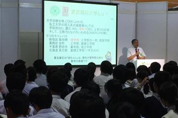 入試相談会を全国で開催_02