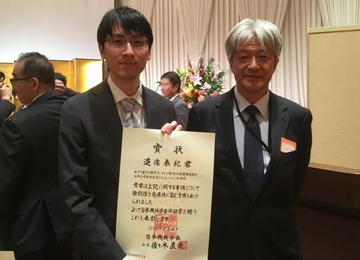 本学教員が日本機械学会奨励賞(研究)を受賞01