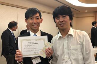 本学大学院生がナノ学会第17回大会において若手優秀ポスター発表賞を受賞