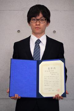 本学大学院生が日本希土類学会において、 第35回希土類討論会学生講演賞を受賞_01