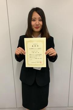 本学大学院生が日本材料科学会において2019年度 学術講演大会若手奨励賞を受賞_01
