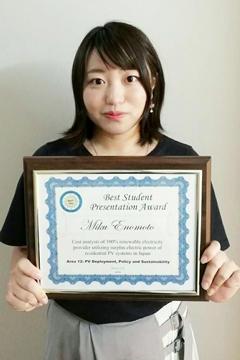 本学大学院生がPVSC46においてBest Student Presentation Awardを受賞_01