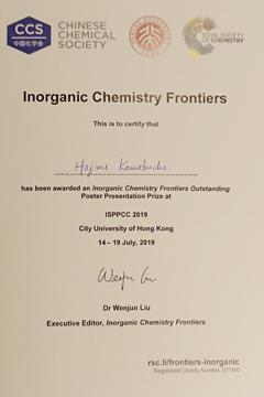 本学教員がISPPCC 2019において、Inorganic Chemistry Frontiers Outstanding Poster Presentation Prizeを受賞