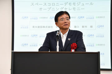 Space Colony Demonstration Module Opening Ceremony Held (7/30)_04