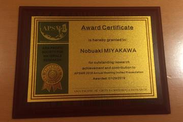 本学教員がAsia Pacific Society for Materials Researchにおいて貢献賞を受賞