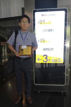 本学教員がAsia Pacific Society Materials Researchにおいて表彰