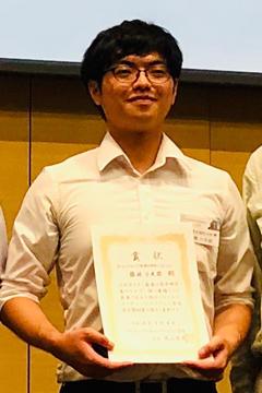 本学大学院生がフラーレン・ナノチューブ・グラフェン学会において若手奨励賞を受賞_02