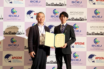 本学大学院生がThe 18th Asian Pacific Confederation of Chemical Engineering Congressにおいて、Excellent Poster Award APCChE 2019を受賞
