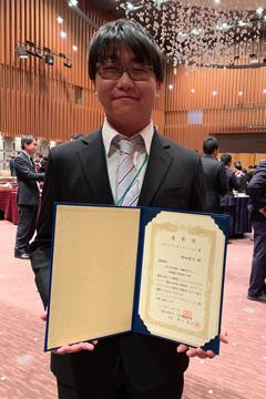 本学大学院生らが第57回燃焼シンポジウムにおいて、ベストプレゼンテーション賞を受賞