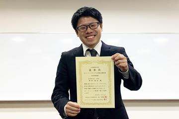本学大学院生が日本材料科学会スマート・マテリアル研究会講演会において若手奨励賞を受賞