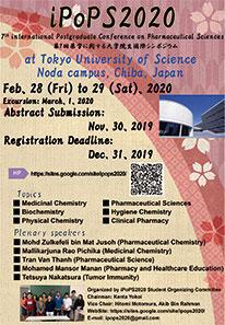 The 7th International Postgraduate Conference on Pharmaceutical Sciences (iPoPS 2020) が本学野田キャンパスで開催(2/28-29)