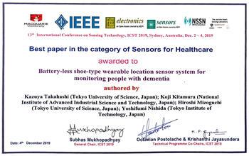 本学大学院生が国際会議ICST2019で学会賞 Best paper award を受賞