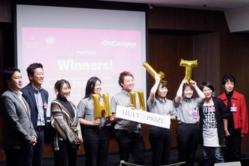 Hult Prize TUS学内大会を開催(12/8・開催報告)