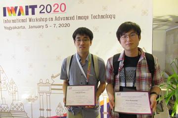 本学教員ら及び大学院生らが国際会議IWAIT2020においてBest Paper Award受賞