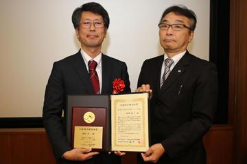 本学教員が宇宙科学研究所賞を受賞