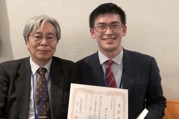 本学大学院生(修了生)が日本大気電気学会において、学生発表表彰を受賞