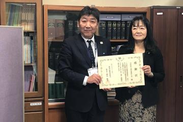 本学教員が新宿区教育委員会より表彰_01