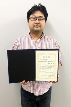 本学大学院生が 第87回電気化学会において、優秀学生発表賞を受賞