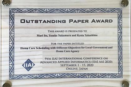 本学教員が高度応用情報学 国際会議 IIAI において Outstanding Paper Award を受賞
