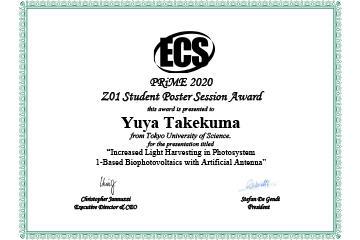 本学大学院生が電気化学会の日米韓合同国際会議であるPRiME 2020において、General Student Poster Awardを受賞_01