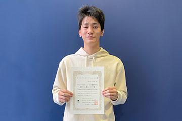 本学大学院生らが第48回可視化情報シンポジウムで学生ベストプレゼンテーション賞を受賞