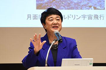 朝日教育会議2020「世界に誇る日本の宇宙研究 ~宇宙の探求からビジネスまで~」(10/17・開催報告)_03