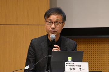 朝日教育会議2020「世界に誇る日本の宇宙研究 ~宇宙の探求からビジネスまで~」(10/17・開催報告)_04