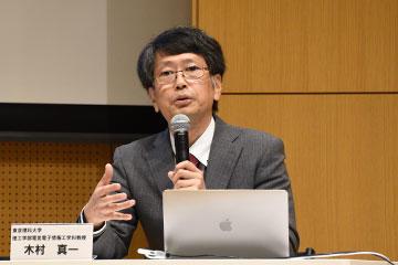 朝日教育会議2020「世界に誇る日本の宇宙研究 ~宇宙の探求からビジネスまで~」(10/17・開催報告)_05