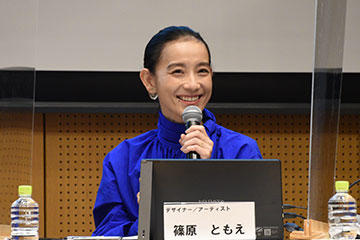 朝日教育会議2020「世界に誇る日本の宇宙研究 ~宇宙の探求からビジネスまで~」(10/17・開催報告)_06
