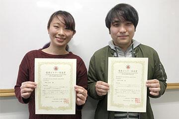 本学学生及び大学院生らが第10回CSJ化学フェスタ2020で優秀ポスター発表賞を受賞