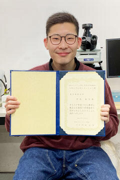 本学大学院生が第86回日本マイコトキシン学会学術講演会にてベストプレゼンテーション賞を受賞