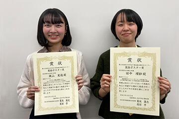 本学学生が第38回高分子学会千葉地域活動若手セミナーにて奨励ポスター賞を受賞