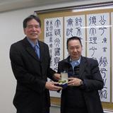 タイ/パンヤピワット経営大学からの訪問団が本学を来訪